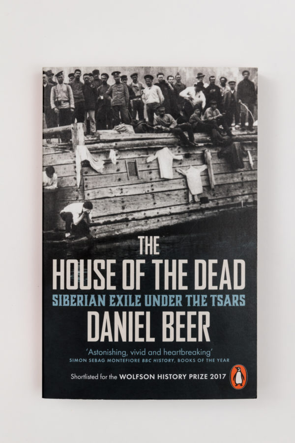 Cundill Longlist House Of The Dead