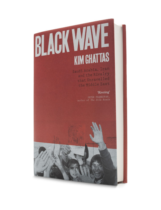 Ghattas Kim Black Wave