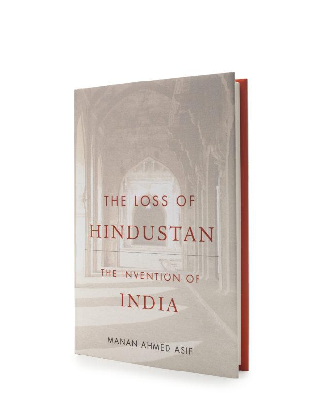 Hindustan Resized